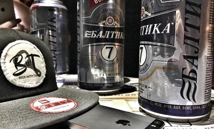 #08__Transsibiřská magistrála | Beer with Travel