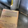 Berlin | Fandíme filmu