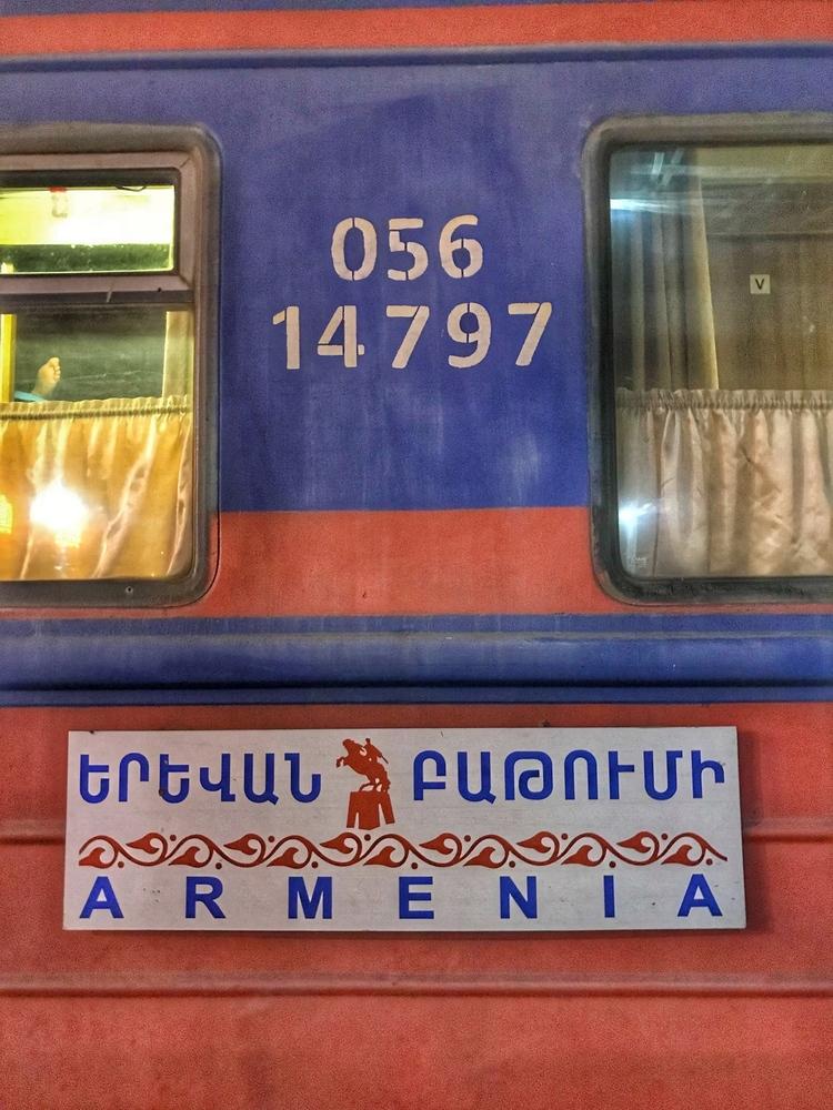Vlak 201, Batumi - Yerevan